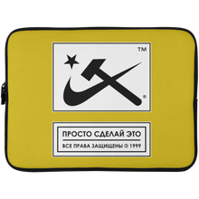 Load image into Gallery viewer, Aesthetic Hammer & Sickle Laptop Sleeve - 15 Inch