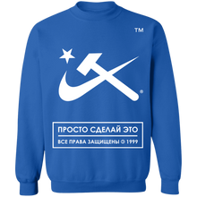 Load image into Gallery viewer, Aesthetic Hammer & Sickle Crewneck Sweatshirt by palm-treat.myshopify.com for sale online now - the latest Vaporwave & Soft Grunge Clothing