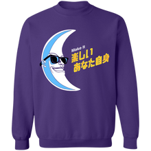 Load image into Gallery viewer, Enjoy Yourself Crewneck Sweatshirt by palm-treat.myshopify.com for sale online now - the latest Vaporwave & Soft Grunge Clothing