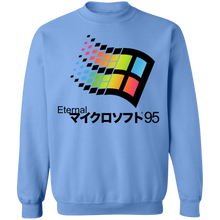 Load image into Gallery viewer, Eternal 95 Crewneck Sweatshirt by palm-treat.myshopify.com for sale online now - the latest Vaporwave & Soft Grunge Clothing