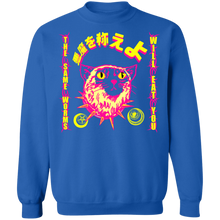 Load image into Gallery viewer, Witchcore Crewneck Sweatshirt