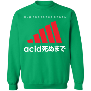 Acid White Crewneck Sweatshirt by palm-treat.myshopify.com for sale online now - the latest Vaporwave & Soft Grunge Clothing