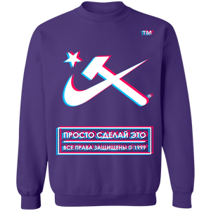 Hammer & Sickle Anaglyph Crewneck Sweatshirt by palm-treat.myshopify.com for sale online now - the latest Vaporwave & Soft Grunge Clothing