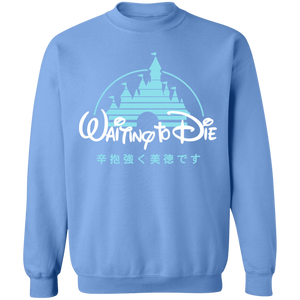Waiting to Die Crewneck Sweatshirt by palm-treat.myshopify.com for sale online now - the latest Vaporwave & Soft Grunge Clothing