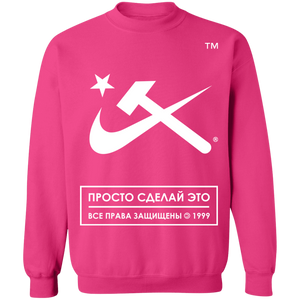 Aesthetic Hammer & Sickle Crewneck Sweatshirt by palm-treat.myshopify.com for sale online now - the latest Vaporwave & Soft Grunge Clothing
