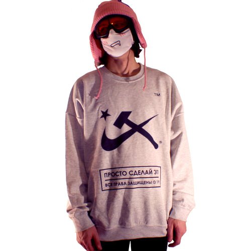 Aesthetic Hammer and Sickle II Crewneck Sweatshirt by palm-treat.myshopify.com for sale online now - the latest Vaporwave & Soft Grunge Clothing