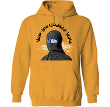 Load image into Gallery viewer, apple finder tech support jihad hoodie by palm treat