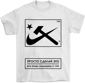 Aesthetic Hammer & Sickle Block Print T-Shirt