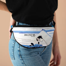 Load image into Gallery viewer, Europa Express '85 Waist Bag