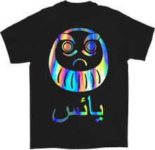 Load image into Gallery viewer, Hopeless Holographic T-Shirt