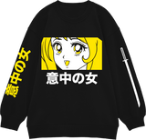 No Weeaboos Long Sleeve (Multiple Colors Available)