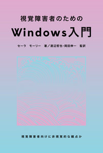 Japanese Windows 95 glitchy computer wave poster for sale by Marie Nolan & Jeff Nolan of Palm Treat