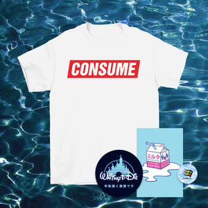 Consume White T-Shirt - Large