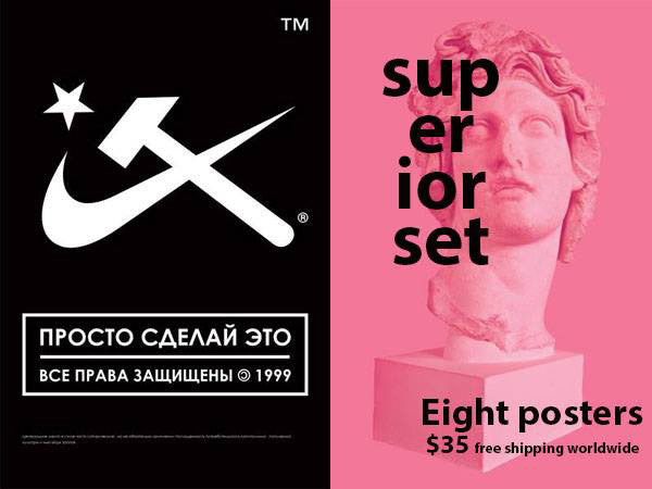 Vaporwave posters nike greek stature by Jeff Nolan and Marie Nolan of Palm Treat