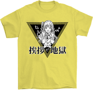 Greetings From Hell Anime T-Shirt
