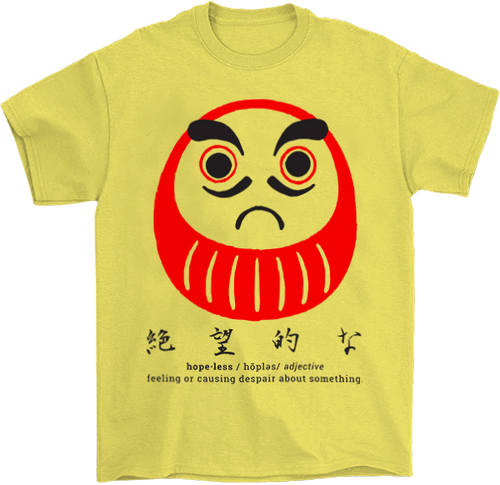 Hopeless Japanese Otaku T-Shirt