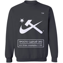 Load image into Gallery viewer, Aesthetic Hammer & Sickle Crewneck Sweatshirt