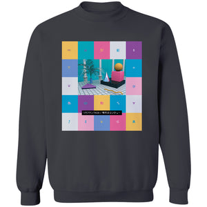 Lisa Frank 420 Jumper