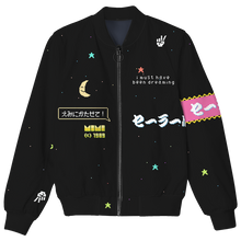 Load image into Gallery viewer, I Must Have Been Dreaming Bomber Jacket
