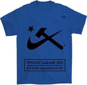 Funny comunist political T-Shirt for sale. Shirt for communists tradition communism clothing and style