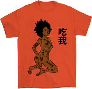blaxploitation nude black beauty shirt