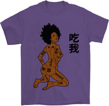 Load image into Gallery viewer, 70 retro afro girl shirt