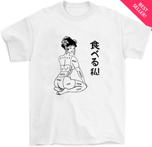 Load image into Gallery viewer, Eat Me Otaku T-Shirt