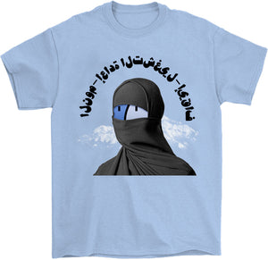 file finder hijab shirt