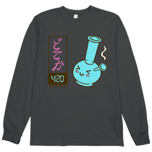 Load image into Gallery viewer, It'S 4:20 Somewhere L/S Tee