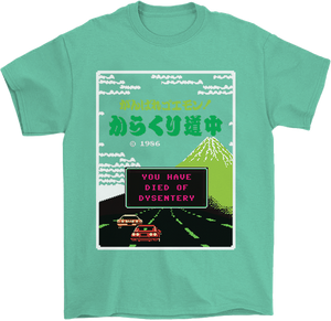 Dysentery T-Shirt