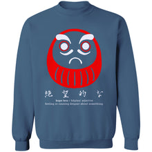 Load image into Gallery viewer, Hopeless Crewneck Sweatshirt
