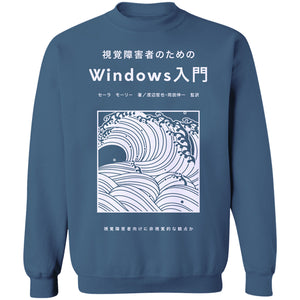 Windows Pastel Jumper