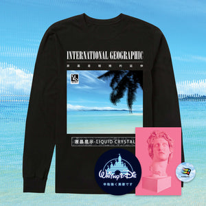 International Geographic Long Sleeve - 2XL