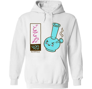bong 420 hoodie by palm treat