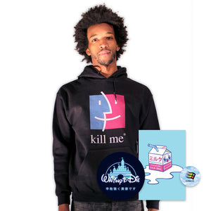 Kill Me Hoodie - Medium by palm-treat.myshopify.com for sale online now - the latest Vaporwave & Soft Grunge Clothing