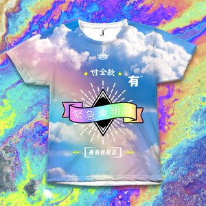 Konami Dream All Over Print T-Shirt FREE SHIPPING