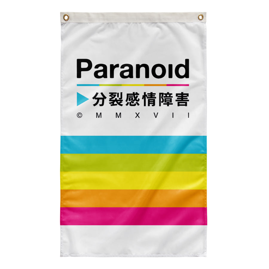 Paranoid Tapestry by palm-treat.myshopify.com for sale online now - the latest Vaporwave & Soft Grunge Clothing