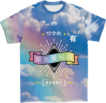 Load image into Gallery viewer, Konami Dream All Over T-Shirt