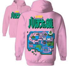 Load image into Gallery viewer, konami island 8-bit over world map hoodie by palm treat