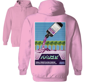 Lean ecco the dolphin vaporwave hoodie