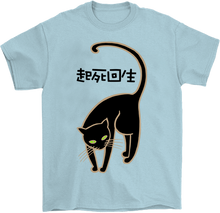 Load image into Gallery viewer, Kishikaisei T-Shirt