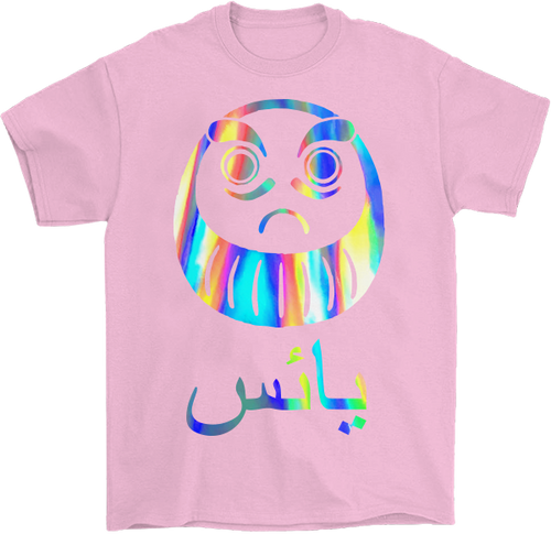 Hopeless Holographic T-Shirt