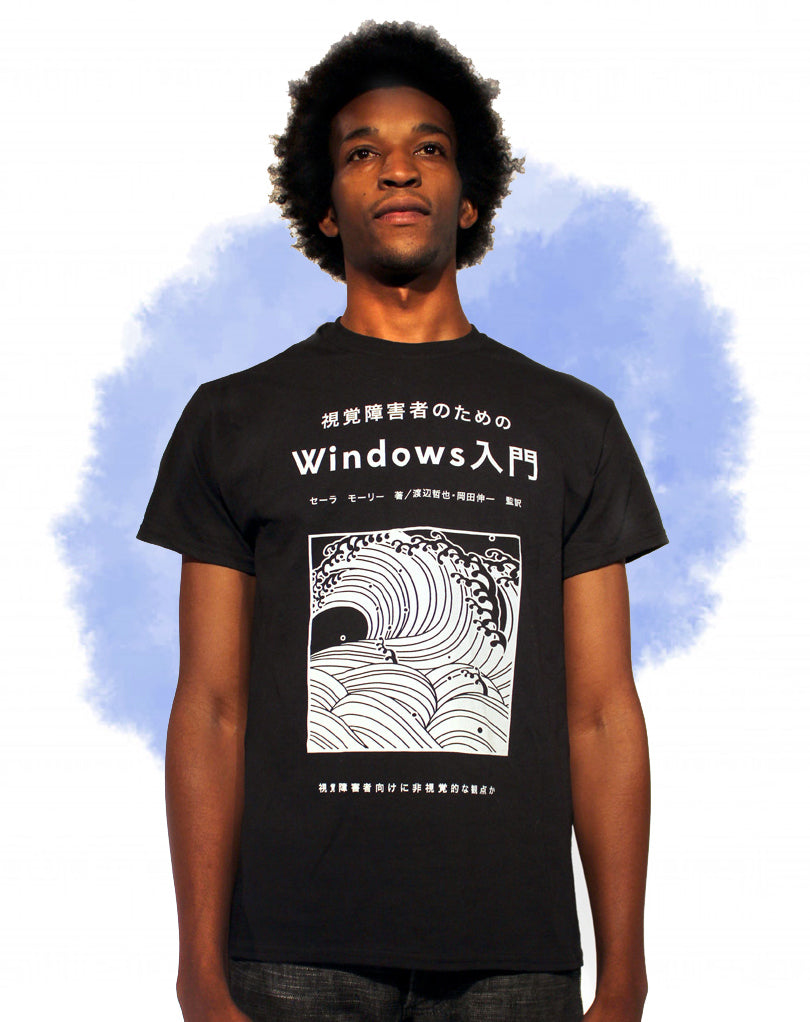 Windows 98 Collection T-Shirt by palm-treat.myshopify.com for sale online now - the latest Vaporwave & Soft Grunge Clothing
