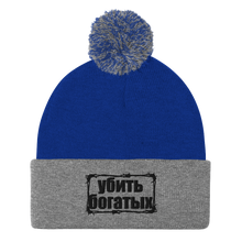 Load image into Gallery viewer, Kill the Rich Pom-Pom Beanie
