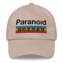 Load image into Gallery viewer, Paranoid Dad Hat