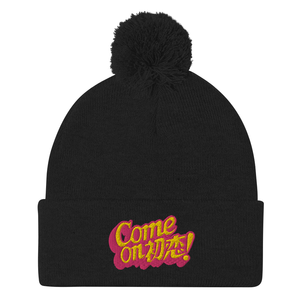 Come On! Pom-Pom Beanie