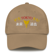 Load image into Gallery viewer, Tokyo Drift Dad Hat