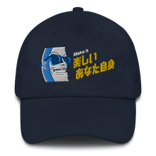 Load image into Gallery viewer, Enjoy Yourself Dad Hat