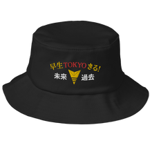 Load image into Gallery viewer, Tokyo Drift Bucket Hat