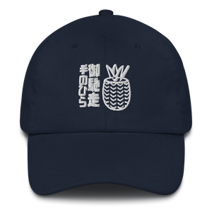 Palm Treat White Out Dad Hat